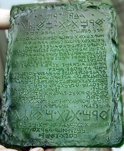 Emerald Tablet of Thoth