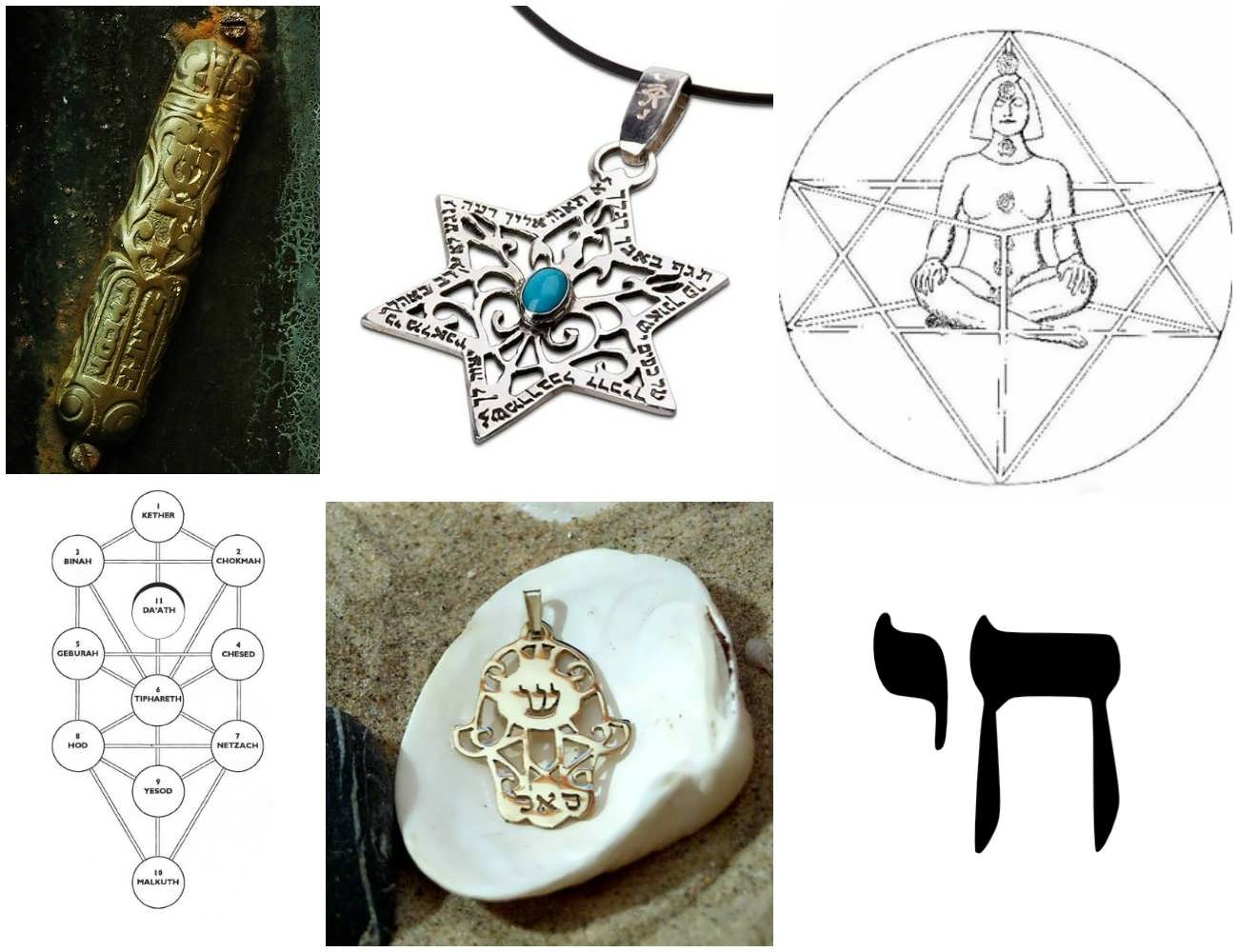 Kabbalah symbols kabbalah symbols and their meanings buycottarizona